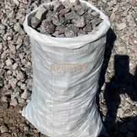 Гранитный щебень (фракция: 20-40) 50 кг